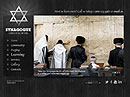 Synagogue - HTML5 templates, RELIGION, RELIGIOUS FLASH website templates
