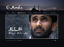 Mosque - HTML5 templates, RELIGION, RELIGIOUS FLASH website templates